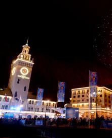Sochi2014 Rosa Khutor fireworks