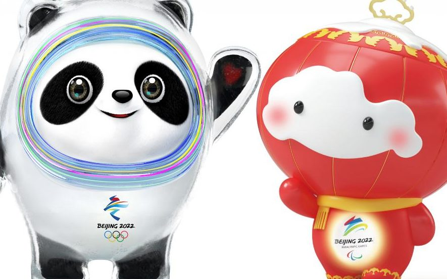 Paralympic mascot unveiled for Beijing 2022
